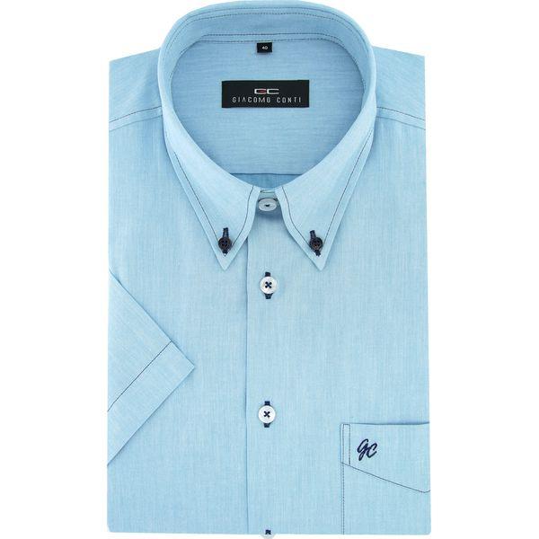 c975eee9ce9465 Koszule męskie ze sklepu Giacomo Conti, z klasycznym kołnierzykiem -  Kolekcja lato 2019 - Sklep Super Express
