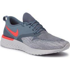 Obuwie damskie Nike Kolekcja wiosna 2020 Sklep Super Express