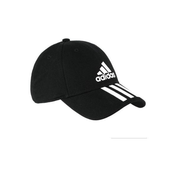 157edfe432208 Czapka z daszkiem fitness - Czapki męskie marki Adidas. W wyprzedaży ...