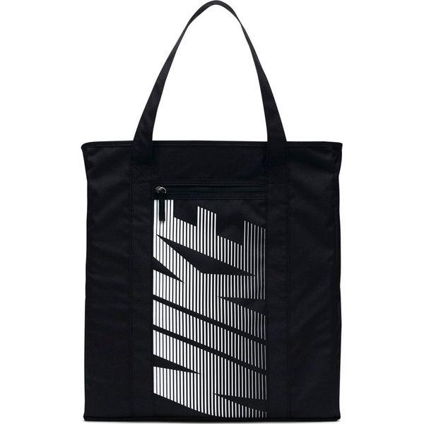 ab163849c395f Mężczyzna marki Nike - Kolekcja wiosna 2019 - Sklep Super Express