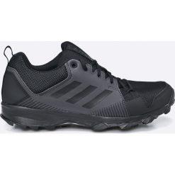 online retailer a20ac 94dba adidas Performance. Buty sportowe męskie