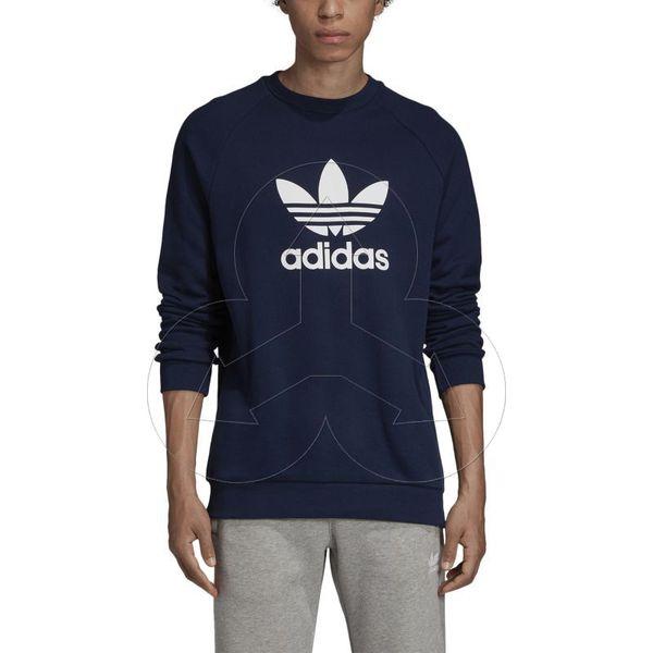 adidas bluza z kapturem męska
