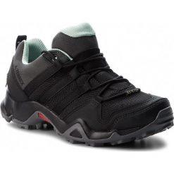 new product 6c584 38659 Adidas. Buty sportowe na co dzień damskie