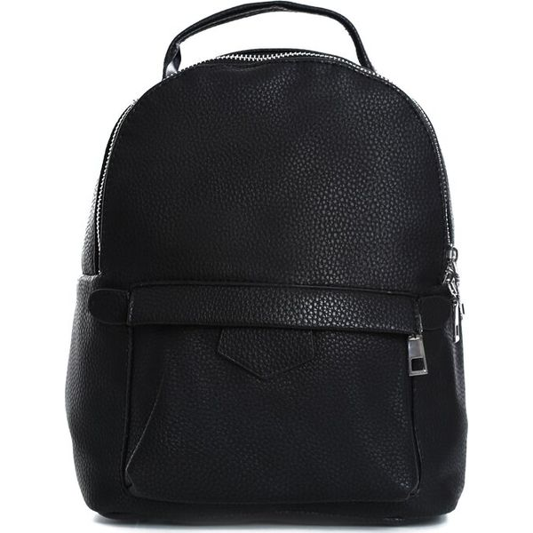 ebdd0ebe03587 Czarny Plecak Examines - Plecaki damskie marki Born2be. Za 59.99 zł ...